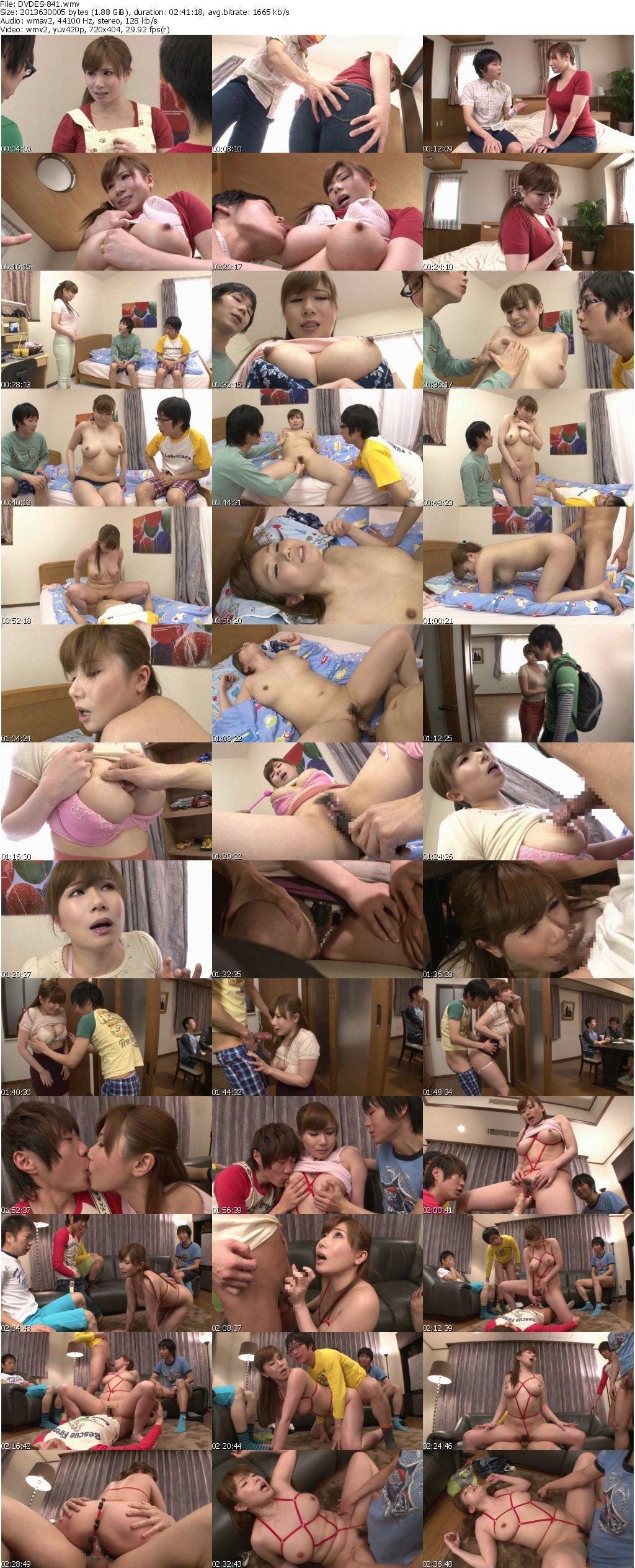 [DVDES-841] おっぱいママを狙うマセガキ同級生5 僕のママが寝取られて妊娠懇願 ディープス Cum ビバ☆ゴンゾ 160分 騎乗位 Neto Mature Blow