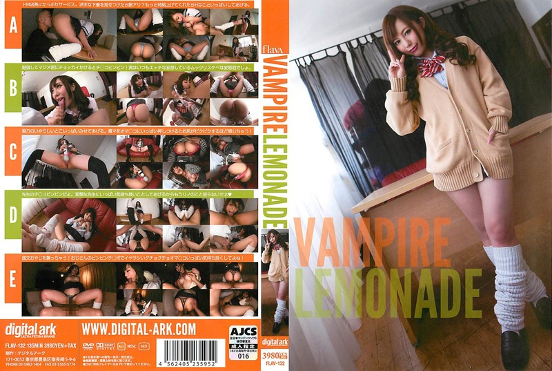 [FLAV-132] Vampire Lemonad モデル・お姉さん風 お姉さん Facesitting Sister Cowgirl Big Tits 騎乗位