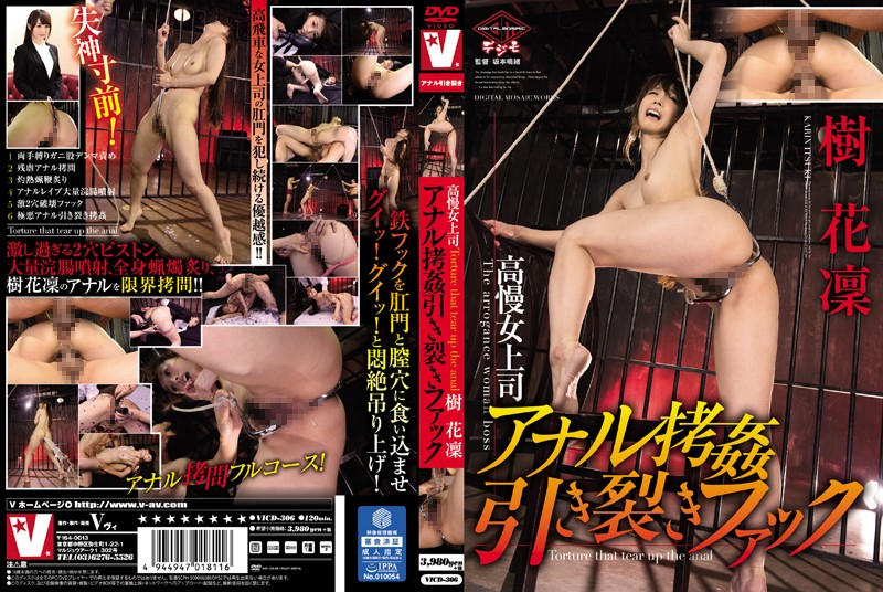 [VICD-306] 高慢女上司 アナル拷姦引き裂きファック 樹花凜 3P 120分 Enema