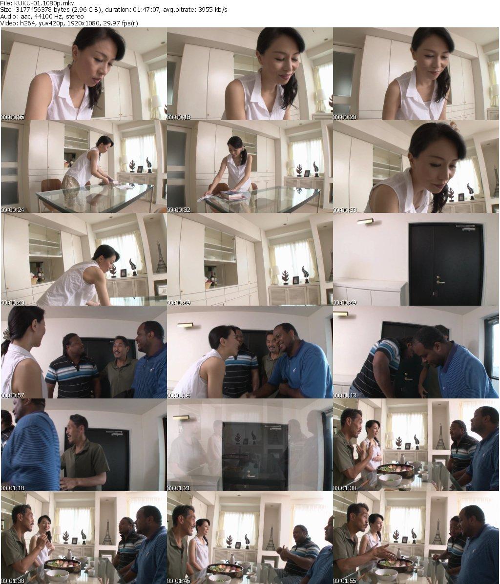 [KUKU-01] 黒人ホームステイ デカマラにハマッた母 井上綾子 近親相姦 Incest